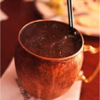 Mint Macadamia Mule